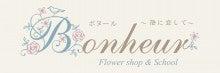 $hanaのブログ