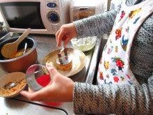 瀬戸市の料理教室『T-time-TABLE』のブログ