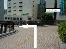 千葉県船橋市のCTC行政書士法人のブログ