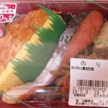 手づくり260円弁当…