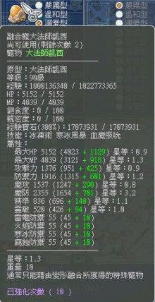 ペット変形融合ケーシー(ステ).jpg