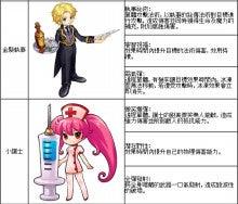 櫻之祭典変形融合ペット02.jpg