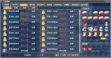 2013年6月モール更新各職業福袋.jpg