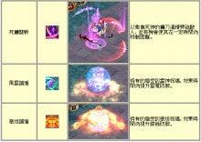 櫻之祭典スキル05.jpg