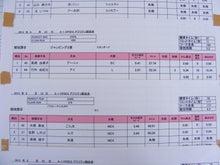 ドッグスポーツ-jp2