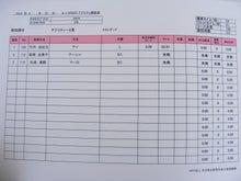 ドッグスポーツ-ag2