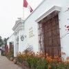 インカ時代を感じる!ラファエル・ラルコ・エレラ博物館 ペルーの画像