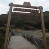 水の神様の聖地☆タンボ・マチャイ そして プカ・プカラ ペルーの画像
