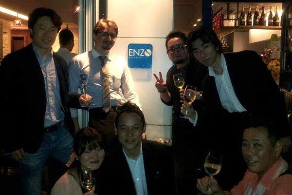 ENZO Blog-ENZOリニューアルパーティー