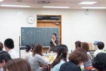 名古屋企業研修Natural☆メンタルヘルスケアー・ストレスケアー・アロマハーブでココロ・カラダキレイ