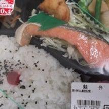 手作り260円弁当、…