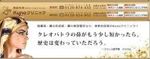 Kunoクリニック 院長ブログ-鼻整形・隆鼻 銀座 東京
