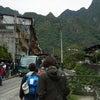 マチュピチュ遺跡のパワーが強いパワースポットとは?!ペルーの画像