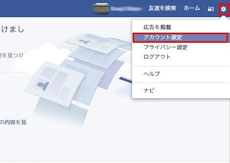 こちびてき生活 ~仕事編ときどき雑談-sfb-3
