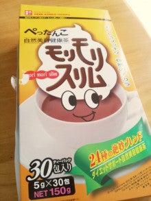 ざわちんオフィシャルブログ Powered by Ameba