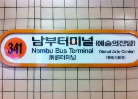 韓国・巨済市(コジェ市)公式ブログ-韓国旅行 巨済 コジェ