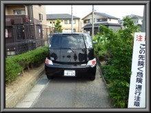 満室らくちんの賃貸経営@プロヴァンス風デザインアパート★尾張・名古屋-道狭い