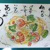 7月「絵コミ」in札幌・・・・・・・・・・・No.65の画像