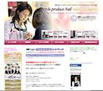 $門馬礼子オフィシャルブログ Powered by Ameba