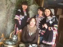 $雲瀾茶館のブログ