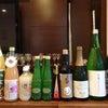 大盛況!上質ワイン&日本酒コラボ会の画像