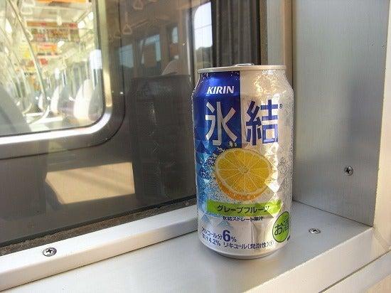 スーパーB級コレクション伝説-takao2013062718