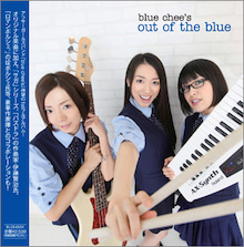 $blue chee's オフィシャルブログ 「blue chee's official blog」 Powered by Ameba