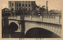 $局長の独り言-大島石の心斎橋