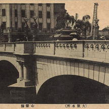大島石の大阪心斎橋