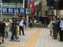 浦安駅前でお部屋探し|明和地所 浦安駅前店の賃貸人応援ブログ-野田さん2