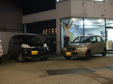わたるるる~の気まぐれブログ with 車は大人のオモチャ♪