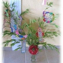 笹の葉ビューティフル…
