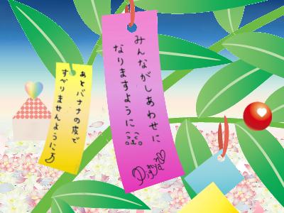 PIGMYANオフィシャルブログ「わくわくピグミャンランド」Powered by Ameba-7