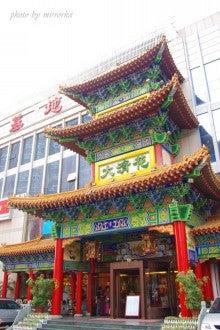 中国大連生活・観光旅行ニュース**-大連 大清花餃子