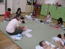 板橋区3児の子育て中ちひろ先生が教える親子教室と資格取得スクール☆ちひろの部屋