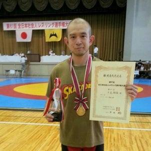 全日本社会人マスターズの部優勝しましたの画像