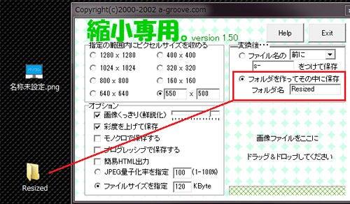 6ヶ月以内に月収50万円を本気で掴む方法-shukusen05