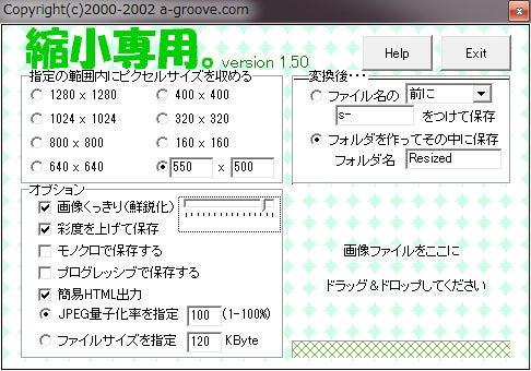 6ヶ月以内に月収50万円を本気で掴む方法-shukusen