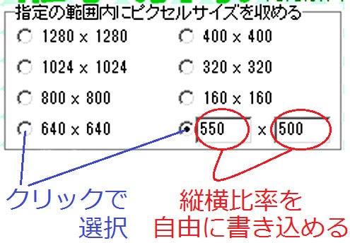 6ヶ月以内に月収50万円を本気で掴む方法-shukusen01