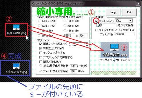 6ヶ月以内に月収50万円を本気で掴む方法-shukusen03