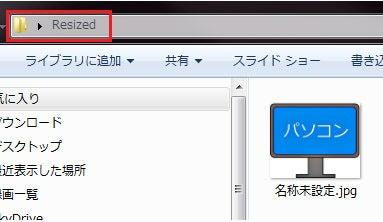 6ヶ月以内に月収50万円を本気で掴む方法-shukusen04