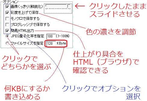6ヶ月以内に月収50万円を本気で掴む方法-shukusen02