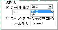 6ヶ月以内に月収50万円を本気で掴む方法-shukusen06