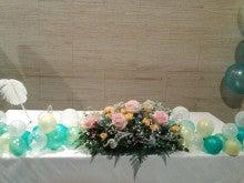 立川  フラワー教室 お好きなお花でアレンジしてインテリアや贈り物に アトリエ  クリスタルローズ-1373167801236.jpg