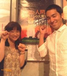 石塚恵子のおしゃべりモーニングのブログ-監督と浅草の母.Bjpg.jpg