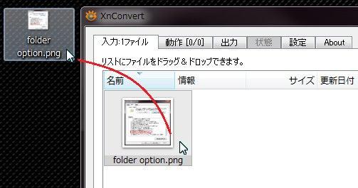 6ヶ月以内に月収50万円を本気で掴む方法-XnConvert01