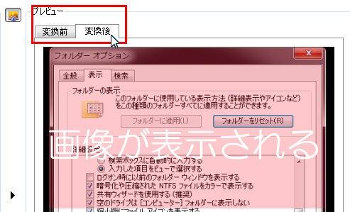 6ヶ月以内に月収50万円を本気で掴む方法-XnConvert04