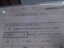 """新潟便利屋 新潟""""お助け隊""""のブログ-用紙左上「1」の数字が先頭の証です。"""