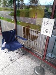 """新潟便利屋 新潟""""お助け隊""""のブログ-作戦通り先頭をゲット。日中は暑かったです。"""
