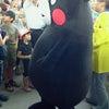 上熊本駅100周年  おめでとう!の画像
